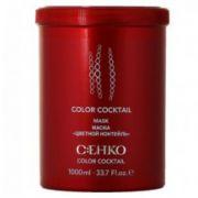 Маска Цветной коктейль (COLOR COCKTAIL MASK) 1000м C:EHKO