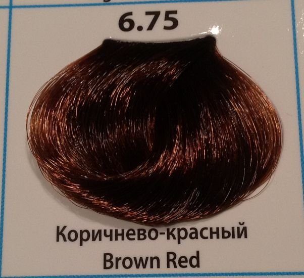 6.75  Коричнево-красный 60 мл CONCEPT SOFT TOUCH