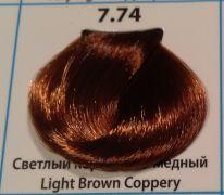 7.74  Светло коричнево- медный 60 мл CONCEPT SOFT TOUCH