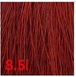 8.5i Интенсивный светло-рубиновый 100 мл/Rubinrot Hell KEEN