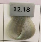 Berrywell 12.18 Специальный блондин матовый пепельный. Краска для волос