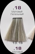 Berrywell 13.18 Супер Блонд Матовый Пепельный. Краска для волос