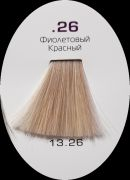 Berrywell 13.26 Супер Блонд Фиолетовый Красный. Краска для волос
