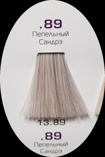 Berrywell 13.89 Супер Блонд Пепельный Сандрэ 61 мл. Краска для волос