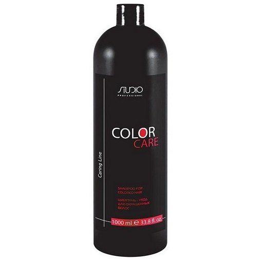 Шампунь-уход для окрашенных волос 1000 мл Kapous Studio