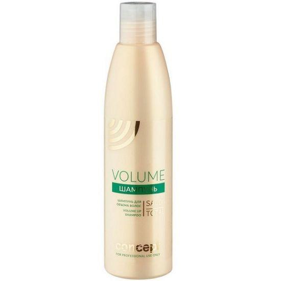 Шампунь для объема волос 300 мл Concept Salon Total