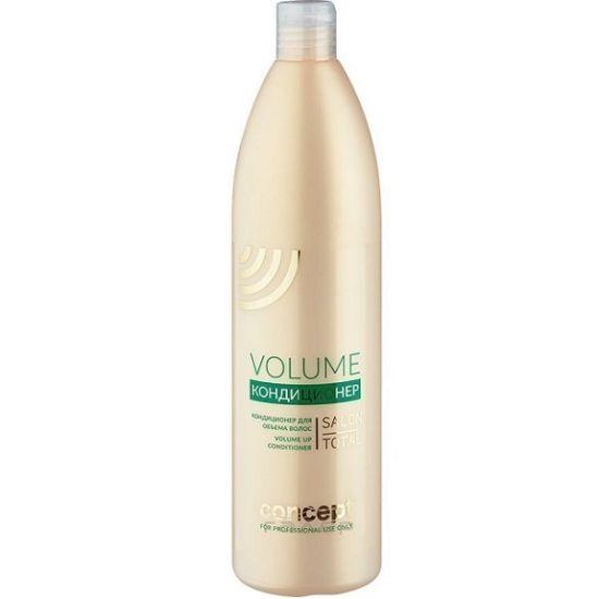 Кондиционер для объема волос 1000 мл Concept Salon Total