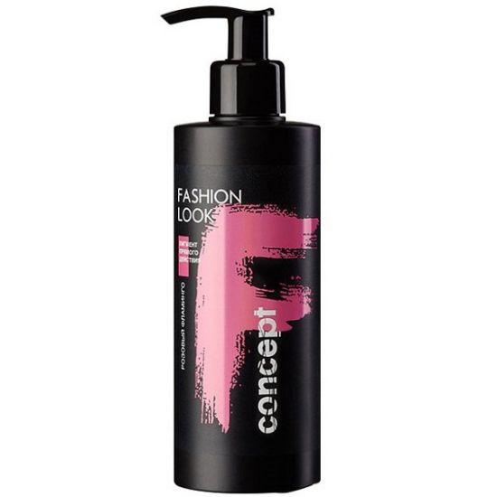 Прямые пигменты Fashion Look Розовый фламинго 250мл