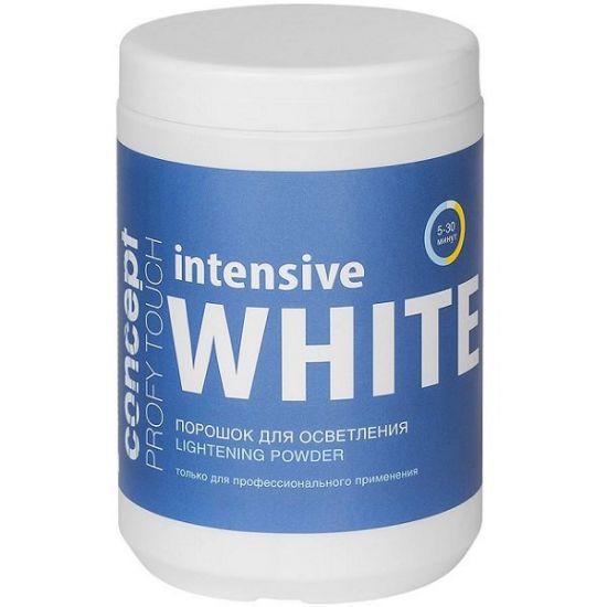 Порошок для осветления волос Intensive white 500 гр БЕЛЫЙ CONCEPT