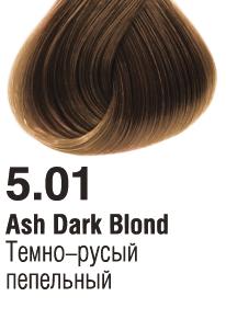 5.01 Темно-русый пепельный 60 мл PERMANENT color cream CONCEPT