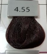 Berrywell 4.55 Средний коричневый махагон экстра 61 мл. Краска для волос