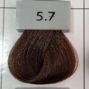 Berrywell 5.7 Светлый коричневый шоколадный 61 мл. Краска для волос