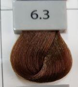 Berrywell 6.3 Темный русый золотистый. Краска для волос