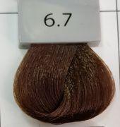 Berrywell 6.7 Темный русый шоколадный. Краска для волос