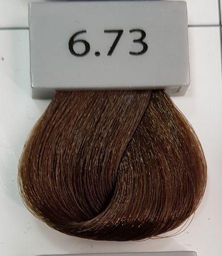 Berrywell 6.73 Темный русый шоколадно-золотистый. Краска для волос