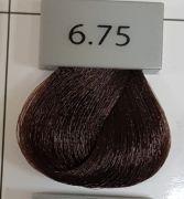Berrywell 6.75 Темный русый шоколадно-красный. Краска для волос