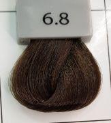 Berrywell 6.8 Темный русый пепельный. Краска для волос