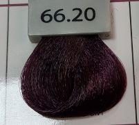 Berrywell 66.20 Темный русый интенсивный фиолетовый. Краска для волос
