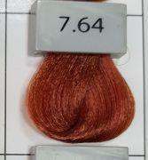 Berrywell 7.64 Средний русый красно-медный. Краска для волос