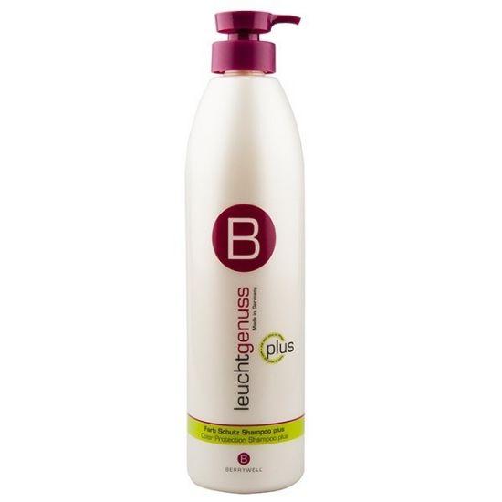 Berrywell Шампунь восстанавливающий для окрашенных волос 1000 мл