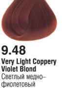 9.48 Светлый медно-фиолетовый  60 мл PERMANENT color cream CONCEPT