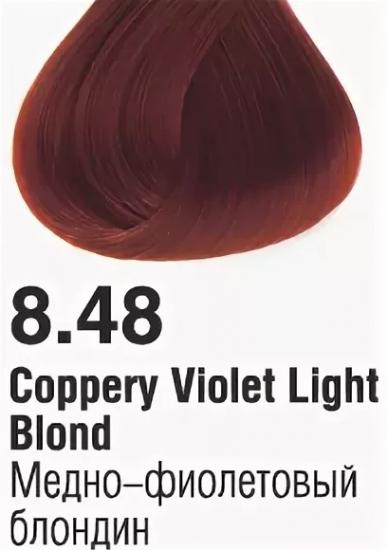 8.48 Медно-фиолетовый блондин 60 мл PERMANENT color cream CONCEPT