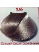 9.65 Светлый фиолетово-красный 60 мл Крем-краска CONCEPT PROFY TOUCH