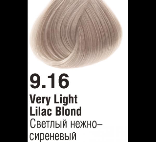 9.16 Светлый нежно-сиреневый 60 мл PERMANENT color cream CONCEPT