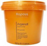 Обесцвечивающий порошок с маслом арганы для волос серии «Arganoil» 500 г.