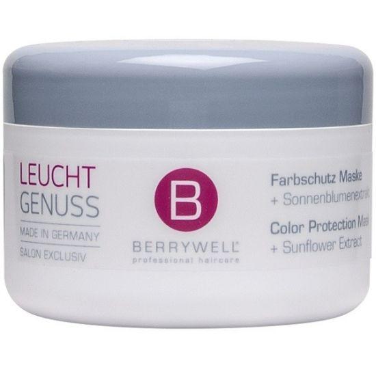 Berrywell Маска для поддержания стойкого цвета волос 201 мл