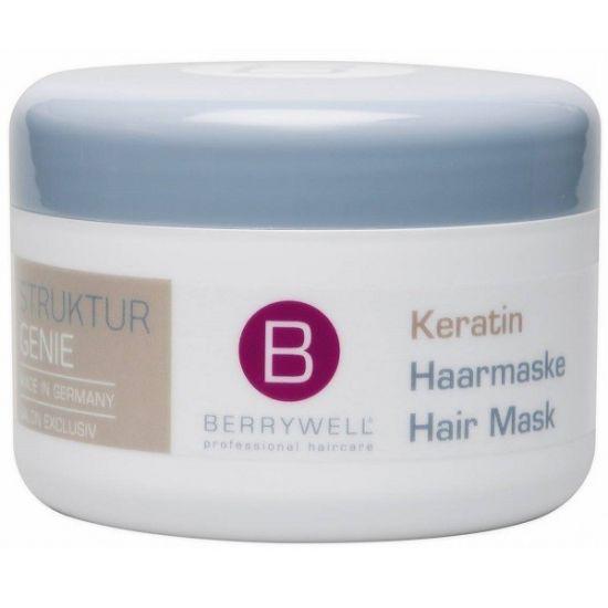 Berrywell Маска для волос с богатым содержанием кератина 201 мл