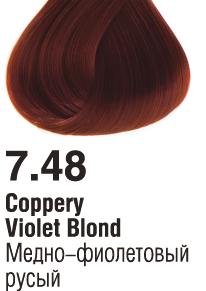 7.48 Медно-фиолетовый русый 60 мл PERMANENT color cream CONCEPT