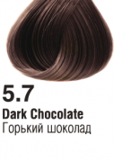 5.7 Горький шоколад  60 мл PERMANENT color cream CONCEPT