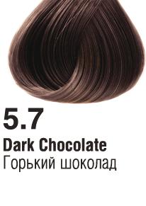 5.7 Горький шоколад  60 мл PERMANENT color cream CONCEPT