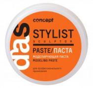 Моделирующая паста для волос (Modeling paste) линии Stilist sculptor 85 мл CONCEPT