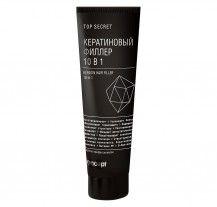 Кератиновый филлер для волос 10 в 1 100 мл CONCEPT