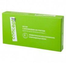 Бустер с кератиновым экстрактом 10 ампул по 10 мл CONCEPT