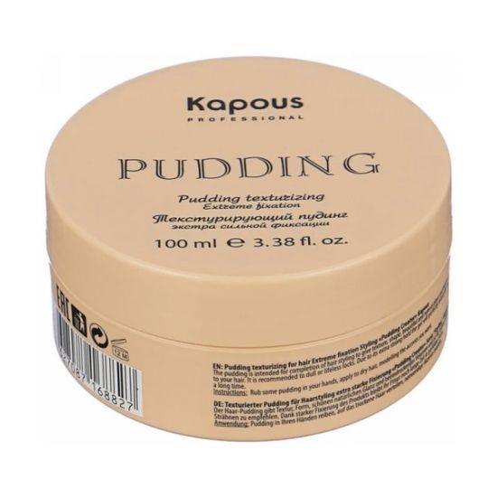 """Текстурирующий пудинг для укладки волос экстра сильной фиксации """"Pudding Creator""""100мл. KAPOUS"""