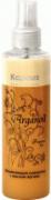 """Увлажняющая сыворотка с маслом арганы серии """"Arganoil"""" 200 мл"""