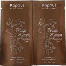 Экспресс-маска для восстановления волос 2 фазы 2*12 мл Magic keratin