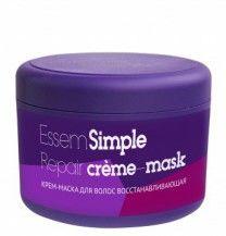 Крем-маска для волос восстанавливающая 500 мл  Essem Simple