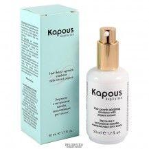 Эмульсия с экстрактом папайи замедляющая рост волос 50 мл KAPOUS